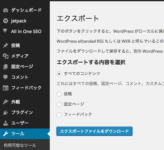 スクリーンショット 2014-09-17 13.18.55