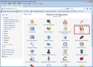 Web2日本語