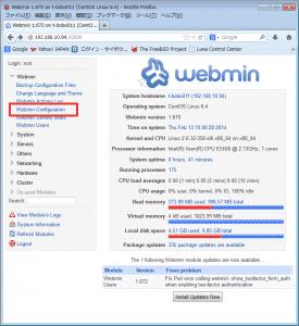 Web1日本語