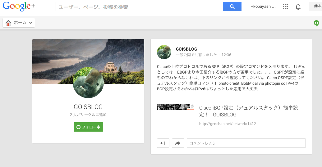 スクリーンショット 2014-03-08 22.36.44