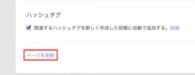 Google4-400x155