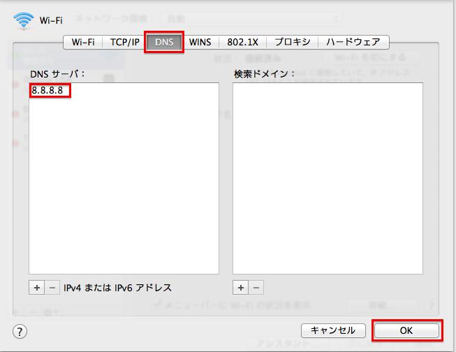 スクリーンショット 2014-09-13 14.36.58
