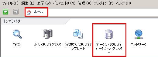 スクリーンショット 2014-10-16 21.48.48