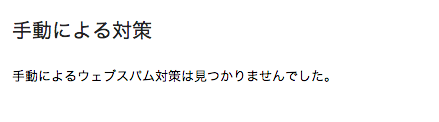 スクリーンショット 2014-06-02 21.50.57
