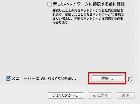 スクリーンショット 2014-09-13 14.33.49