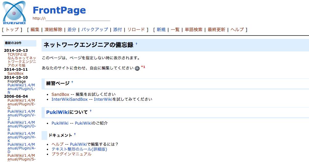 スクリーンショット 2014-10-13 10.47.16