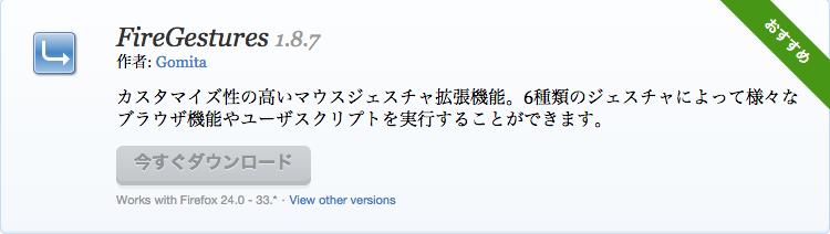 スクリーンショット 2014-10-12 22.56.56